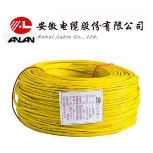 安缆 黄色BV6 平方国标铜芯电线 单芯铜线 100米