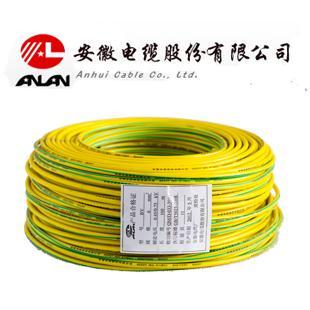安缆 黄绿ZC-BV4平方国标铜芯阻燃电线 100米