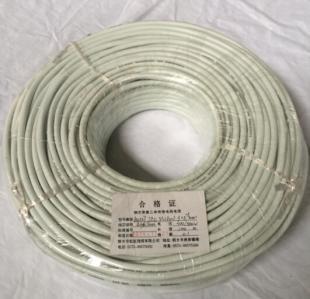 虹虹线缆白色 RVV3*1.5平方国标铜芯电线100米