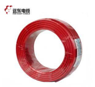 远东电缆BVR4平方国标家装空调热水器用铜芯电线单芯多股软线  100米 红色