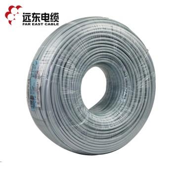 远东电缆白色BVVB3*2.5平方国标家装照明插座用3芯硬护套铜芯电线  100米
