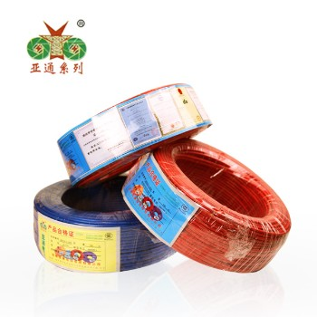 河南亚通 BVR2.5平方 单芯铜芯软线  电线电缆