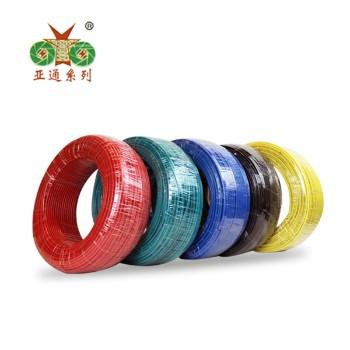 河南亚通红色 BV1.5平方 单芯铜芯硬线 电线电缆