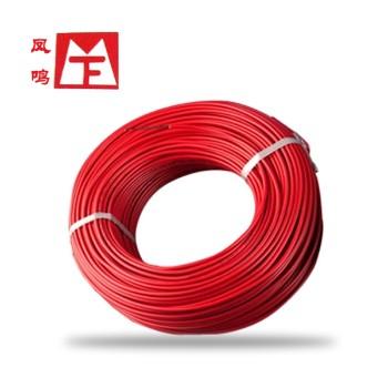 凤鸣电缆红色BVR4国标铜芯电线100米