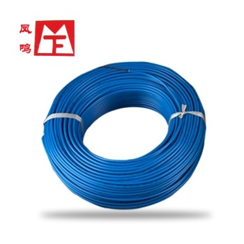 凤鸣电缆蓝色 BVR6国标铜芯电线100米