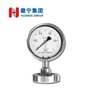 安徽徽宁不锈钢压力表(隔膜卫生型)Y-100BMN 量程 (MPa)0.4~2.5 可定制