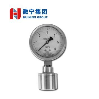 安徽徽宁不锈钢压力表(隔膜卫生型)Y-MK(MN)   量程 可定制(MPa)0.4~2.5