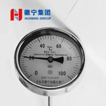 安徽徽宁双金属温度计WSS-401量程(℃)0~600 L=600mm可定制