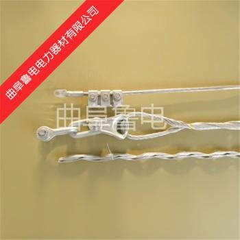 曲阜鲁电 ADSS金具(档距200米)双层耐张线夹