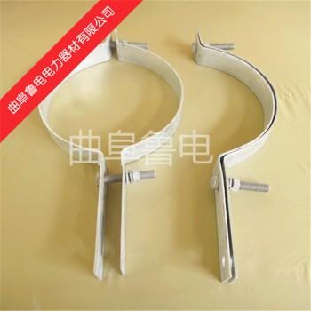 曲阜鲁电 ADSS光缆用杆用紧固夹具(抱箍)