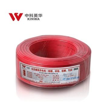 中科英华红色WDZ-BYJ (F)2.5平方低烟无卤辐照交联型建筑布电线100m