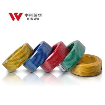 中科英华红色 WDZ-BYJ(F) 6平方低烟无卤辐照交联型建筑布电线100m