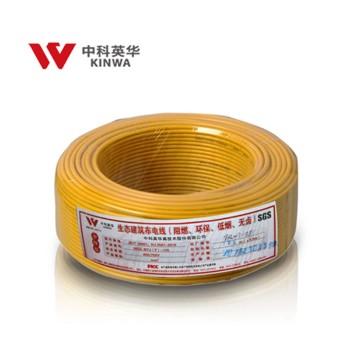 中科英华红色WDZ-BYJ(F)4平方低烟无卤辐照交联型建筑布电线100m