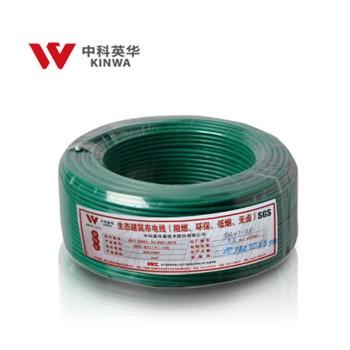 中科英华红色WDZ-BYJ (F)10平方低烟无卤辐照交联型建筑布电线100m