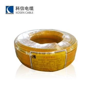 科信电缆 BV1.5平方国标铜芯电线100米