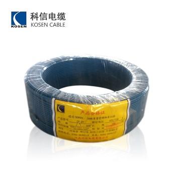 科信电缆 BV6平方国标铜芯电线100米