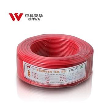 中科英华阻燃型红色 ZR-BV4平方单芯铜线纯铜100m 建筑布电线 环保无毒