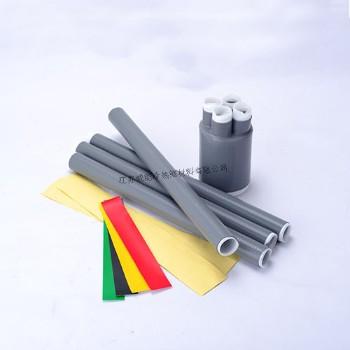 威能1KV冷缩电缆中间接头5*16(含金具)