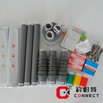 科耐特 10kV单芯冷缩户外终端 WLS-10/1 (不含金具)
