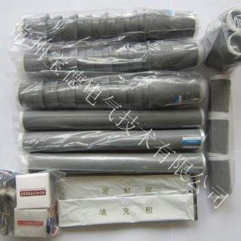 宝德电气 18/20kV三芯冷缩户外终端 WLS-20/3(不含金具)