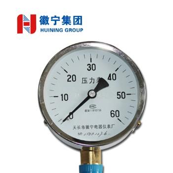 徽宁压力表Y-100   量程(MPa)0~60