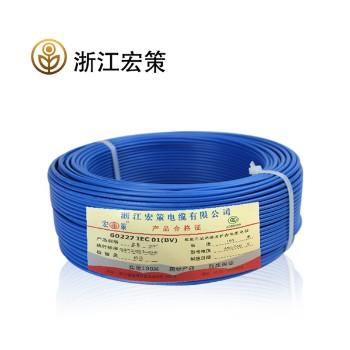浙江宏策电缆红色 BV1.5平方国标铜芯线100米