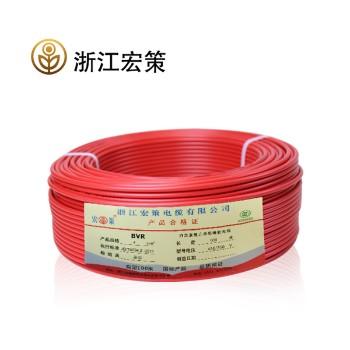 浙江宏策电缆BVR1.5平方国标铜芯线100米
