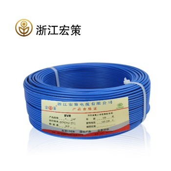 浙江宏策电缆BVR2.5平方国标铜芯线100米