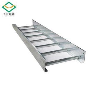 长江电器 梯级式钢制喷塑电缆桥架