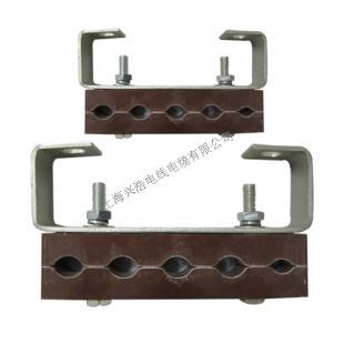 上海兴浩 单分支电缆(5芯)胶木线夹支架 防涡流夹具 JJ
