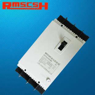 人民电气DZ15LE-40-490/63-490/100-490漏电断路器 漏电开关