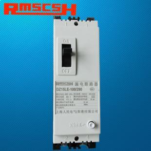 人民电气DZ15LE-40-290/63-290/100-290漏电断路器 漏电开关