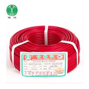曦明电线红色 BV2.5平方企标电线