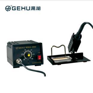 【GEHU/滆湖】 GH-936A焊台  防静电可调恒温焊台  电阻丝发热芯