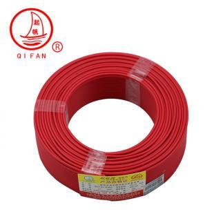 起帆电缆 红色BV4 国标家装空调热水器电线 单股铜芯硬线 100米