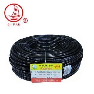 起帆电线电缆黑色RVV3*2.5平方圆护套软线全铜国标三芯控制电源线