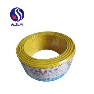 河南兴胜先胜牌 BVR1.5平方单芯铜线 100米