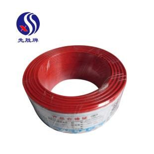 河南兴胜先胜牌 <span style='color:red;'>BV2.5</span>平方单芯铜线 100米