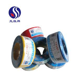 河南兴胜先胜牌 蓝色BVR2.5平方单芯铜线 100米