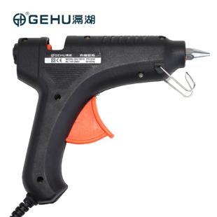 【GEHU滆湖】GH-1001 热熔胶<span style='color:red;'>枪</span> 20/60W 带开关 配5根胶棒