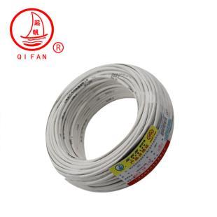 起帆电缆白色 国标家装4芯电话线 HYV 2*2*0.5  100米/卷