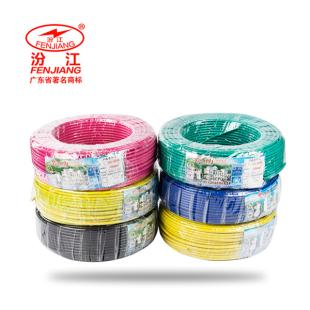 广东珠江汾江电线电缆 ZR-BVR1.5平方 国标纯铜家装线
