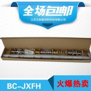 北成 碳纤维复合芯软绞线用 接续金具BC-JXFH-3