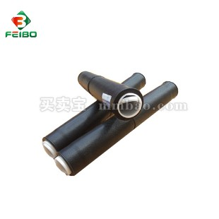 飞博 10kV三芯冷缩中间接头JLS-10/3 电缆附件(不含金具)