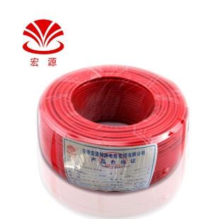 安徽宏源绿色BVR10平方国标铜芯塑料电线100米