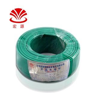 安徽宏源蓝色BVR10平方国标铜芯塑料电线100米