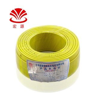 安徽宏源黄色BVR10平方国标铜芯塑料电线100米