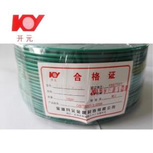 金湖开元电线绿色 BV2.5 国标家装单芯单股铜硬线 100米/卷