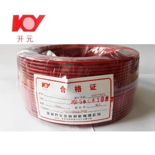 金湖开元电线红色 BV1.5 国标家装单股铜线 硬线 照明插座用线 100米/卷