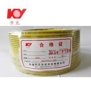 金湖开元电线黄色 BVR2.5平方单芯多股铜芯软线 家装家用国标照明插座空调用线100米
